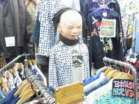 日本製クロコダイル!! - 上野 アメ横 ウェスタン&レザーショップ 石原商店