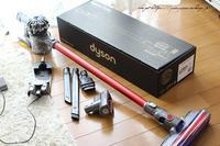 『dysonダイソンv6 』コードレス掃除機♪新しいヘッドは進化してた!! - neige+ 手作りのある暮らし