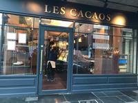 五反田のショコラ専門店 Les Cacaos - Breeze in Malaysia