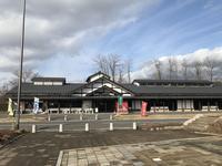 匠工房(十和田市) - こんざーぎのブログ(Excite支店)