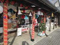 農アイス(十和田市) - こんざーぎのブログ(Excite支店)