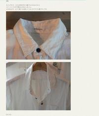 whogee shirts - SHIRAFUJI-BLOG