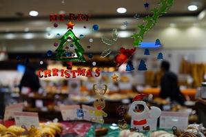 メリークリスマスが言えない - kisaragi