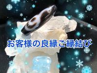 【リアルタイムblog】天珠祭2日目のご縁結びをお伝えしたいっ!! - アナヒータストーンズ高槻店★blog