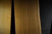 柾目板秋田杉 - SOLiD「無垢材セレクトカタログ」/ 材木店・製材所 新発田屋(シバタヤ)