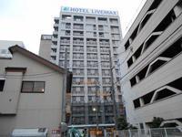 ホテルリブマックスPREMIUM姫路駅南 - ここらへんの情報