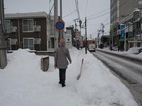雪道歩いてフレンチランチ - 小さな幸せにっき