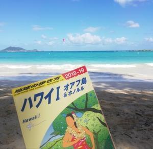 常夏の島、ハワイへ!(Riss Moore) - 南米・中東・ちょこっとヨーロッパのアイスクリーム旅
