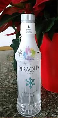 羊蹄山の水を使用。PIRAQUA (水素水)は、飲みたいときに、新鮮な水素水が作れるんです。 - 初ブログですよー。