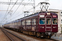 (( へ(へ´ω`)へ< 阪急5300系5315Fが7両に - 鉄道ばっかのブログ