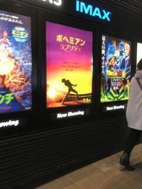 映画館 - ちょんまげブログ