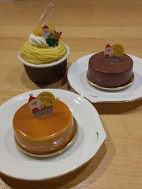 遅くなったハッピーバースデー@天王町 - チョコミントは好きですか?