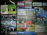 2018年12月15日の入荷品 - 模型の国トヤマの店主日記 (宮崎県宮崎市)