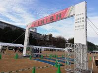 三田市制60周年記念大会第30回三田国際マスターズマラソン - 完太と希ララとちゃちゃ丸の成長日記