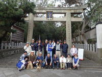 第9回地域再生大賞優秀賞受賞 - 名勝和歌の浦 玉津島保存会