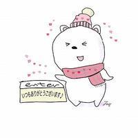 このブログを書いている人っていったいどんな人物!? - メイフェの幸せ&美味しいいっぱい~in 台湾