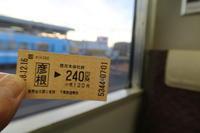 琵琶湖一周ウォーキング No.4 - yukoの絵日記