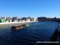 「下町ひとり歩き」千住大橋と隅田川 - こころ絵日記