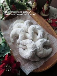 クリスマスのクッキー*バニラキプフェル - nanako*sweets-cafe♪