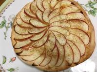 りんごのピザ - なんちゃってグルメ