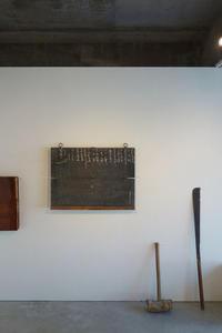 『神戸の島田ギャラリー、父の仕事場の展示・その4』 - NabeQuest(nabe探求)