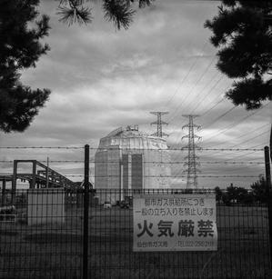 怯える師走のガスタンク - Film&Gasoline