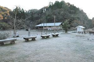 千葉県いすみ環境と文化のさとセンター