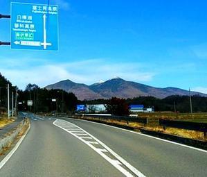 富士見に藁を買いに行く - ピースケさんのお留守ばん