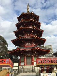 歳末の川崎大師 - 散歩ガイド