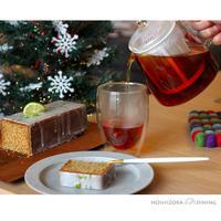 HARIOと紅茶のウィークエンドシトロン - HOSHIZORA DINING