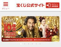 一攫千金必勝法1 - Kiyoshi1192's Blog