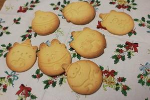 試し焼き  X'masクッキー - 専業主婦の愚痴話