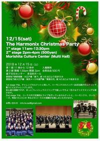The Harmonix Christmas Party! - 笑顔がいちばん ♪