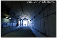 今年最後の隧道一般公開~東山商店街 - 「O.D.G.」 Powered by LH645