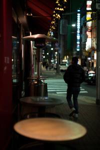 December City Lights - NINE'S EDITION