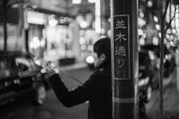 5th St. NAMIKI - NINE'S EDITION