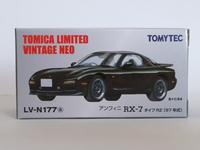 トミーテック・LV-N177a アンフィニRX-7 タイプRZ(黒) - 燃やせないごみ研究所
