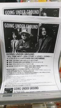 GOING UNDER GROUND アコースティックインストアライヴ@新宿タワレコ - 鴎庵