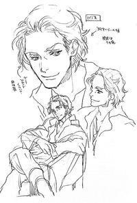 バン王のキャラデザ - 山田南平Blog