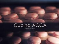 今日も楽しく、マカロンレッスン♪ - Cucina ACCA
