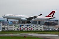 """福岡旅行 その10 キャセイドラゴン航空 """"The Spirit of Hong Kong"""" - 南の島の飛行機日記"""