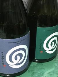 石川の日本酒ふたたび - 素敵なモノみつけた~☆
