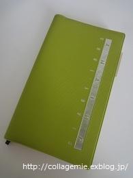 歴代手帳をのぞいてみよう ~015~ 1995年クツワ手帳 - 自分カルテRで思考の整理を~整理収納レッスン in 三重