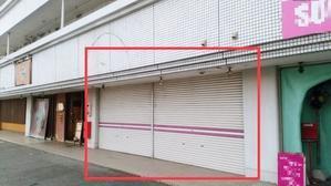 兵庫県 加古川市平岡町 1階テナント 飲食可 №034 - テナント賃貸ガイド明石市