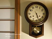 大きな振り子時計 - HIMICO - FINDER