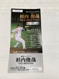 【ミーティング】 - たっちゃん!ふり~すたいる?ふっとぼ~る。  フットサル 個人参加フットサル 石川県