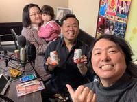 サイバージャパネスク 第614回放送(2018/12/12) - fm GIG 番組日誌