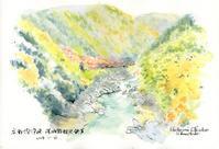 保津峡と嵯峨野トロッコ - 風と雲
