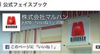 一攫千金必勝法2 - Kiyoshi1192's Blog