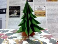 ☆彡折り紙でクリスマスツリー☆ - ガジャのねーさんの  空をみあげて☆ Hazle cucu ☆